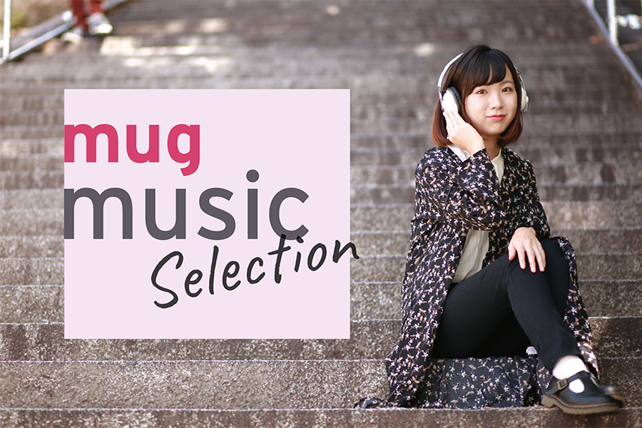 mug music srection