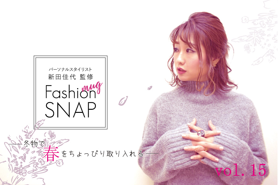 mug FashionSNAP vol.15